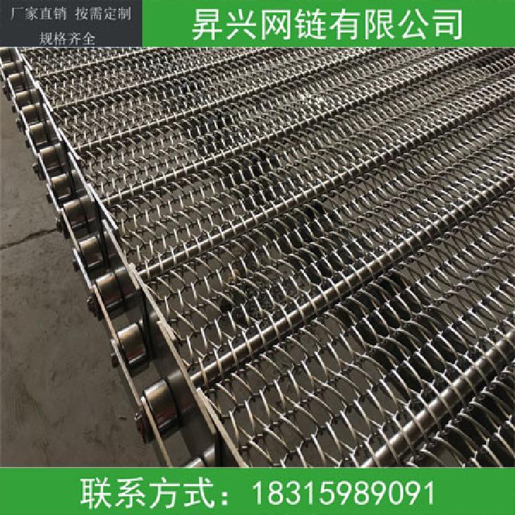 昇兴供应弹簧钢丝网带 耐高温食品生产输送流水线网带 链条输送网带