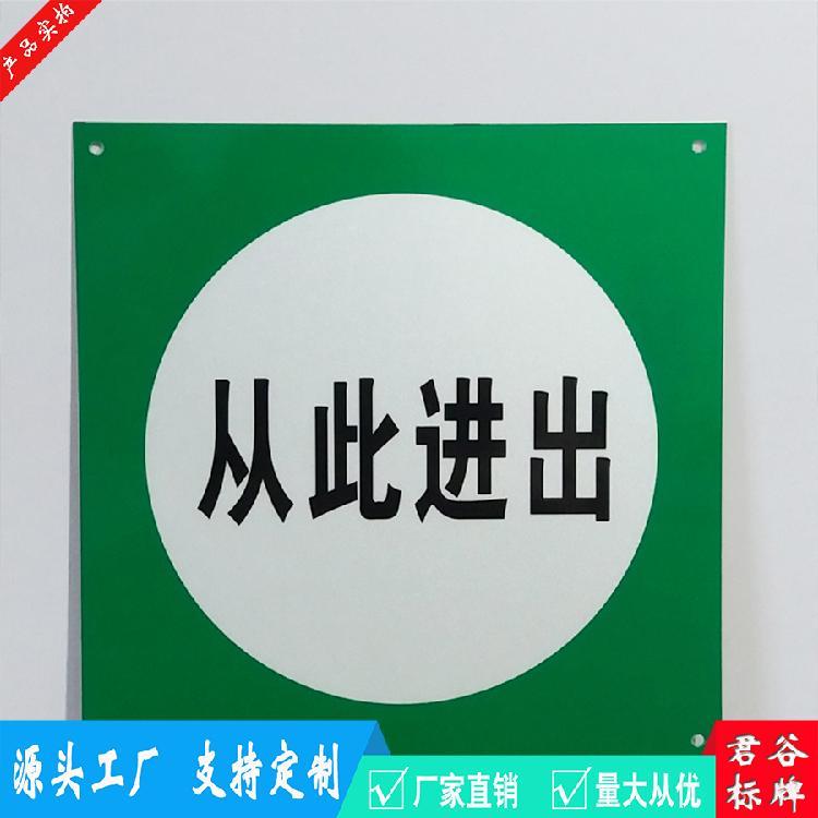 供应 电力安全标识牌 pvc标识牌 电力安全警示标志牌