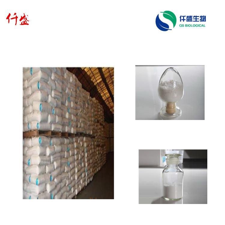 河北仟盛 生产厂家   叶黄素微粒食品级  优质 叶黄素微粒