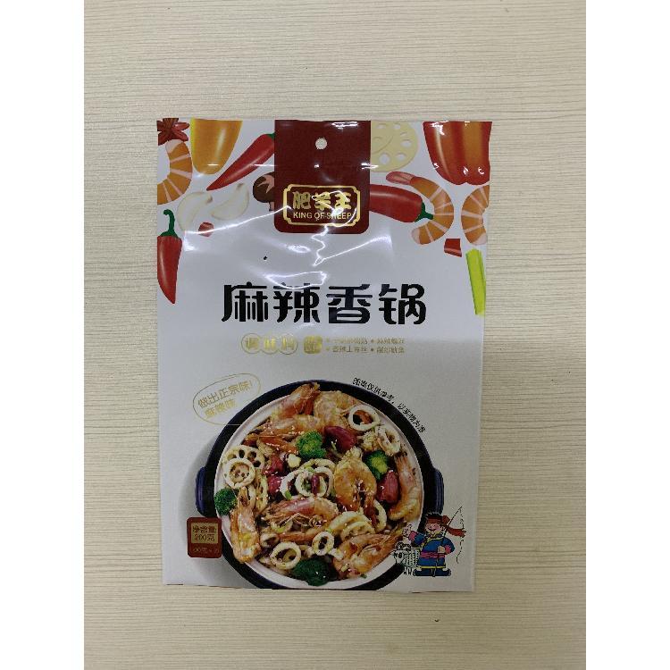 塑料袋 粉丝包装袋 塑料彩印袋塑料袋定制 食品袋厂家直销生产
