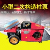 任县昌益机械厂