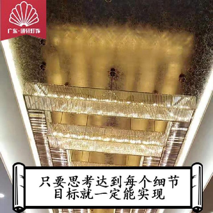 品牌厂家直销柔性定制灯大型酒店大堂水晶灯长方形宴会厅水晶吊灯会议室多功能吊灯灯具