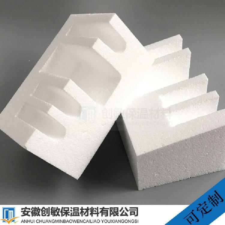 巢湖泡沫垫片咨询创敏保温包装-厂家供货-支持定制-量大价优