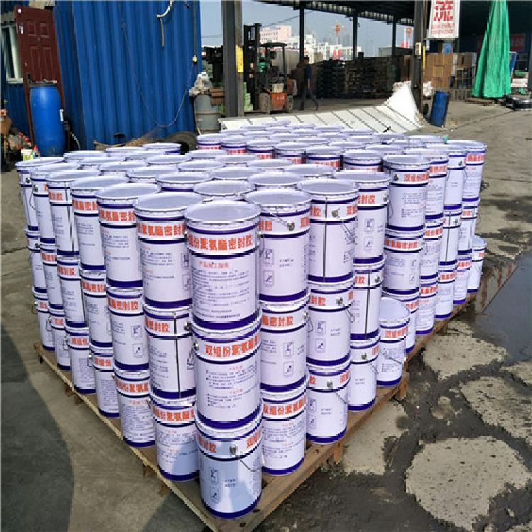 工程防水聚硫橡胶密封胶 水厂用聚硫密封胶