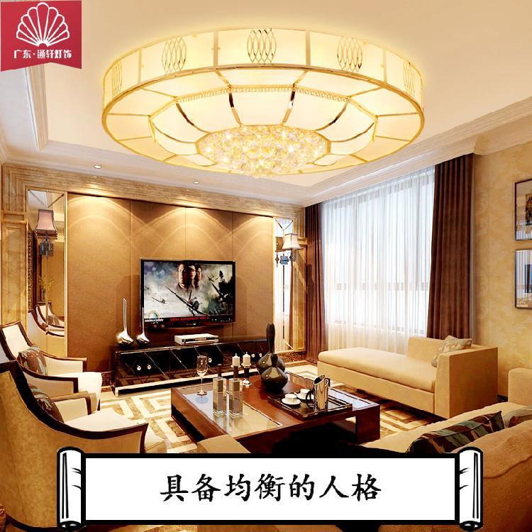 品牌通轩厂家直销圆形欧式LED水晶吸顶灯客厅餐厅卧室照明灯具包间金色大气LED水晶吸顶灯具