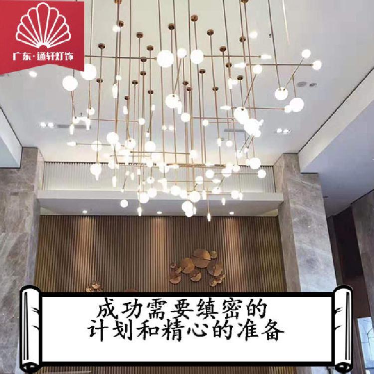 厂家通轩直销柔性定制灯球体组合灯吊灯酒店大堂灯中空装饰灯艺术玻璃灯LED吸顶吊灯灯具
