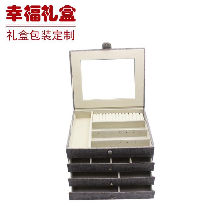 无锡多层抽屉收纳盒 工业品包装 工艺品包装定制生产