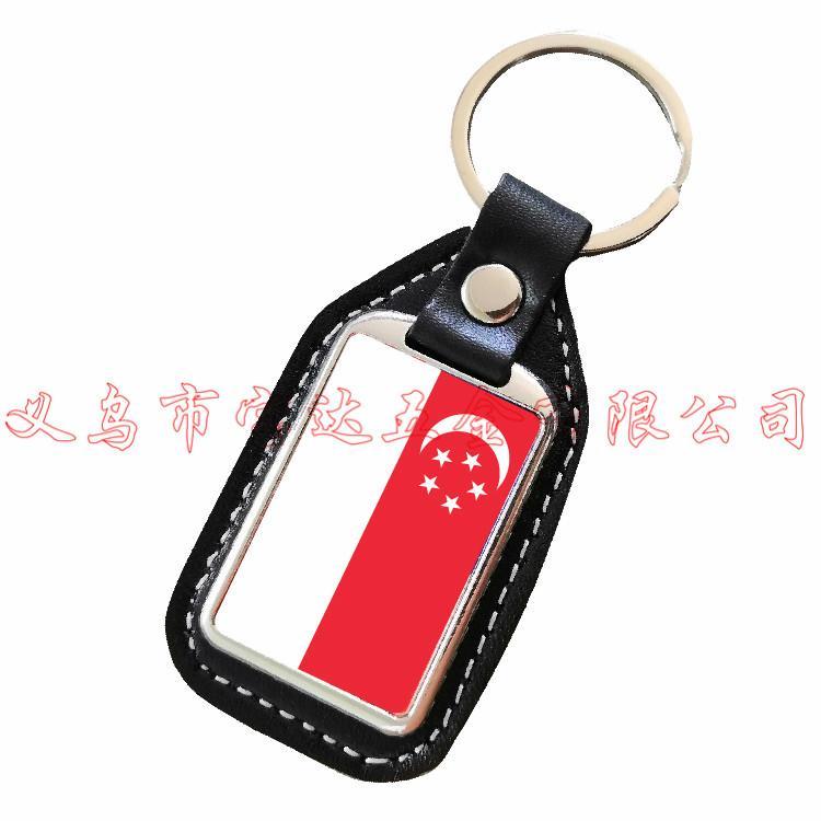 义乌厂家供应新加坡皮具钥匙扣鱼尾狮高档旅游纪念品定制