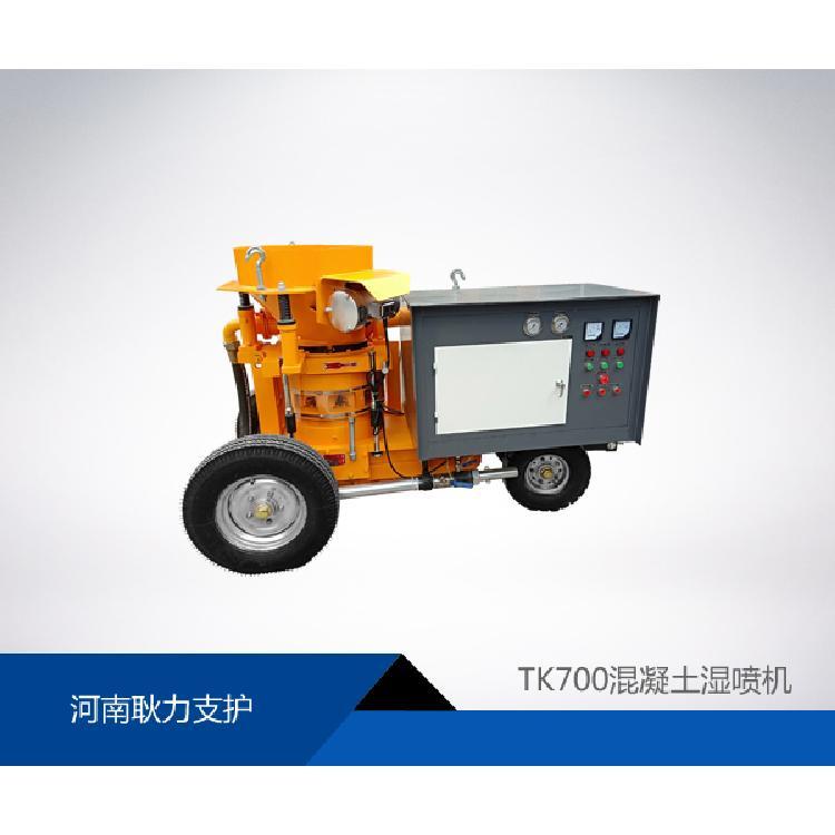 厂家直销河南耿力TK700型转子式混凝土湿喷机