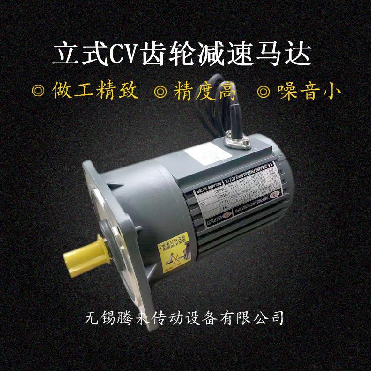 齿轮减速电机变频制动减速马达380v全铜CV立式减速电机