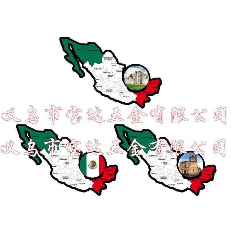 厂家供应墨西哥特色 Mexico创意金属钥匙扣  Mexico钥匙链旅游纪念品定制冰箱贴
