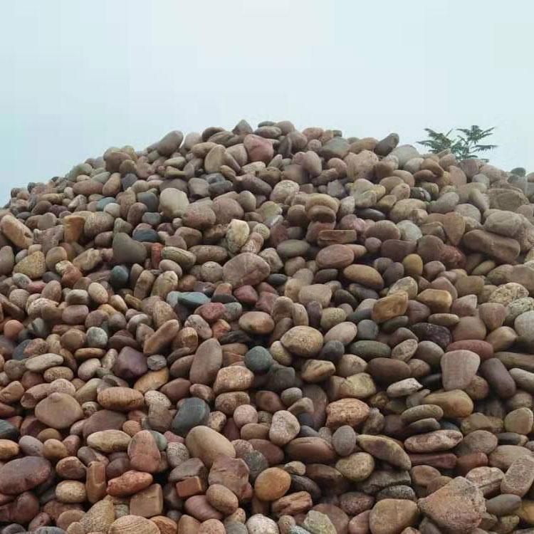鹅卵石批发 大鹅卵石 鹅卵石 国军矿产品 河北鹅卵石