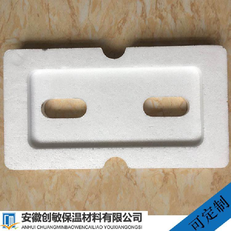 芜湖泡沫包装-推荐【创敏泡沫厂】-泡沫包装专业品质,质量保证,完善的售后服务制度