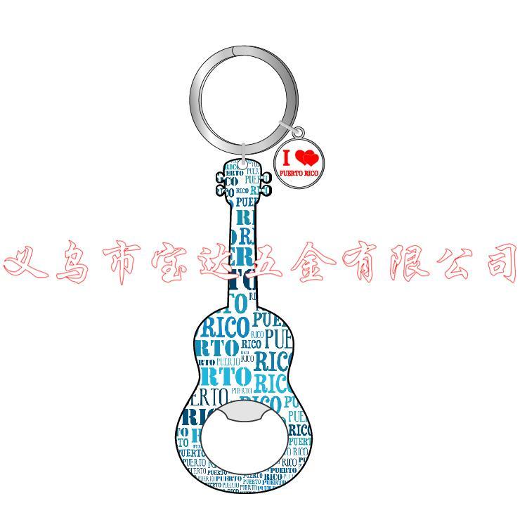 厂家供应波多黎各创意金属吉他开瓶器钥匙扣  Puerto Rico钥匙链旅游纪念品定制