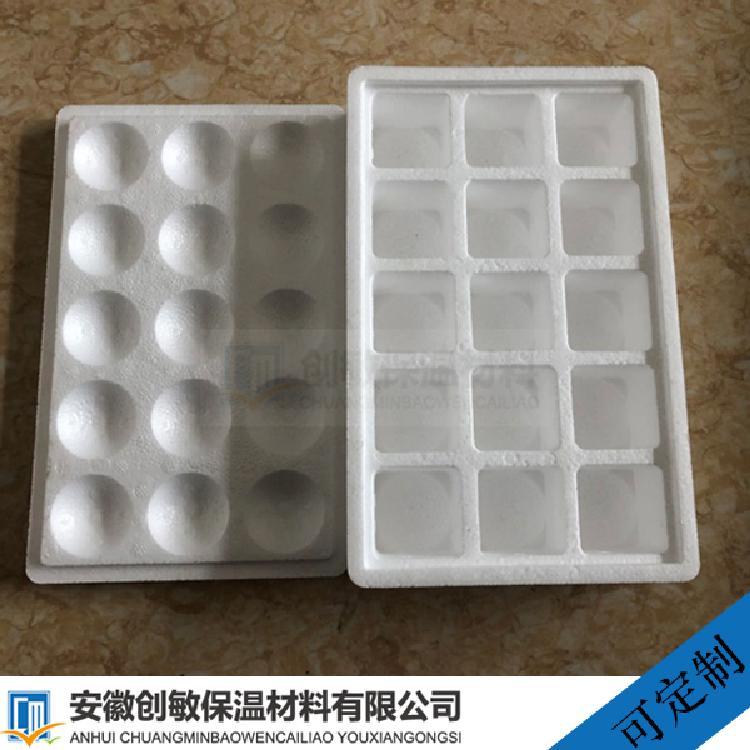 滁州泡沫包装-咨询创敏保温包装-厂家供货-支持定制-量大价优