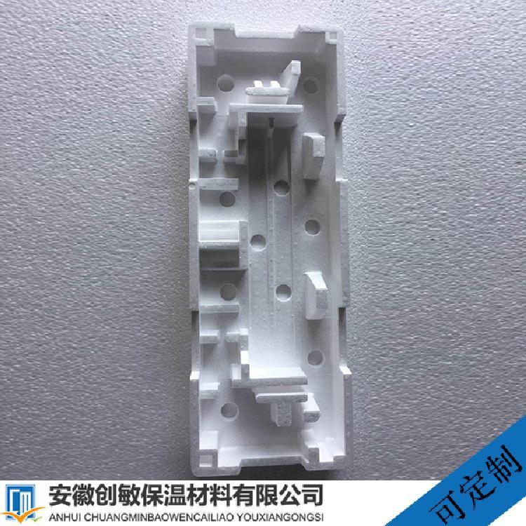 供应滁州泡沫包装片联系创敏保温包装厂-专业厂家-支持定制