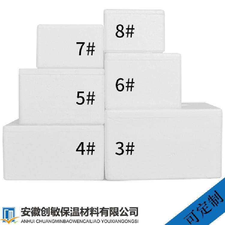 南京泡沫包装-推荐【创敏泡沫厂】-大型泡沫生产厂家-支持定制-泡沫包装价格优惠