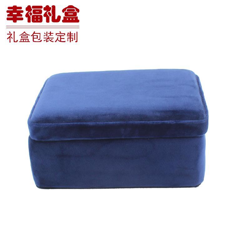 无锡蓝粉收纳盒  礼盒 皮盒 酒盒包装 化妆品盒生产定制