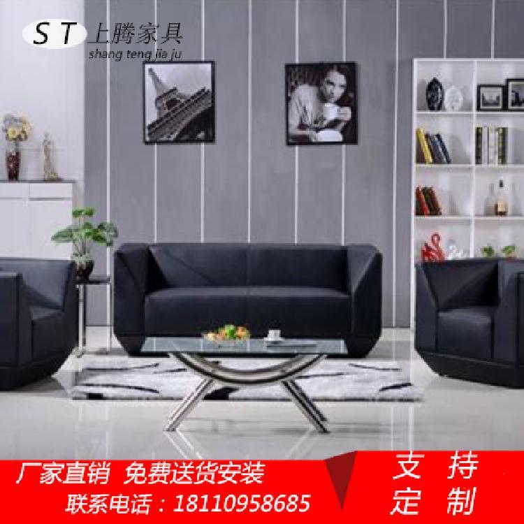简约时尚 布艺沙发椅 公司会客 商务办公沙 发客厅 卧室沙发懒人沙发 办公沙发