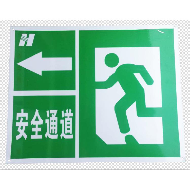 废气排放口夜光牌 pvc指示牌 铭牌 废气排放口标牌智工标牌厂