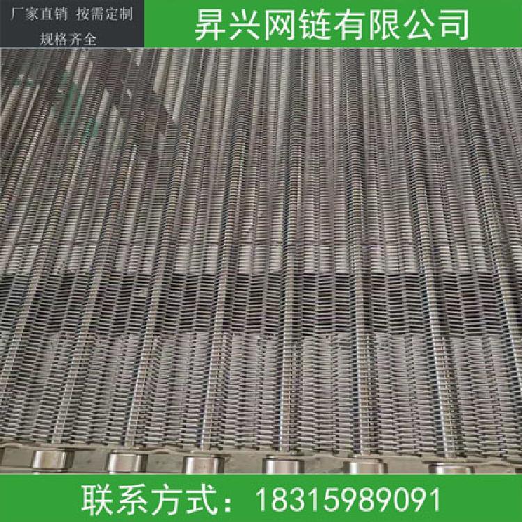 厂家直销防跑偏输送网带 高温不锈钢输送网带 链条传送带