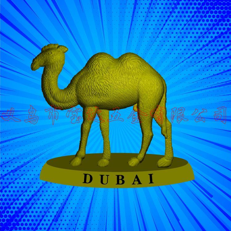 义乌厂家定制迪拜金属画油骆驼钥匙扣Dubai酒店帆船旅游纪念工艺摆件礼赠品 定制