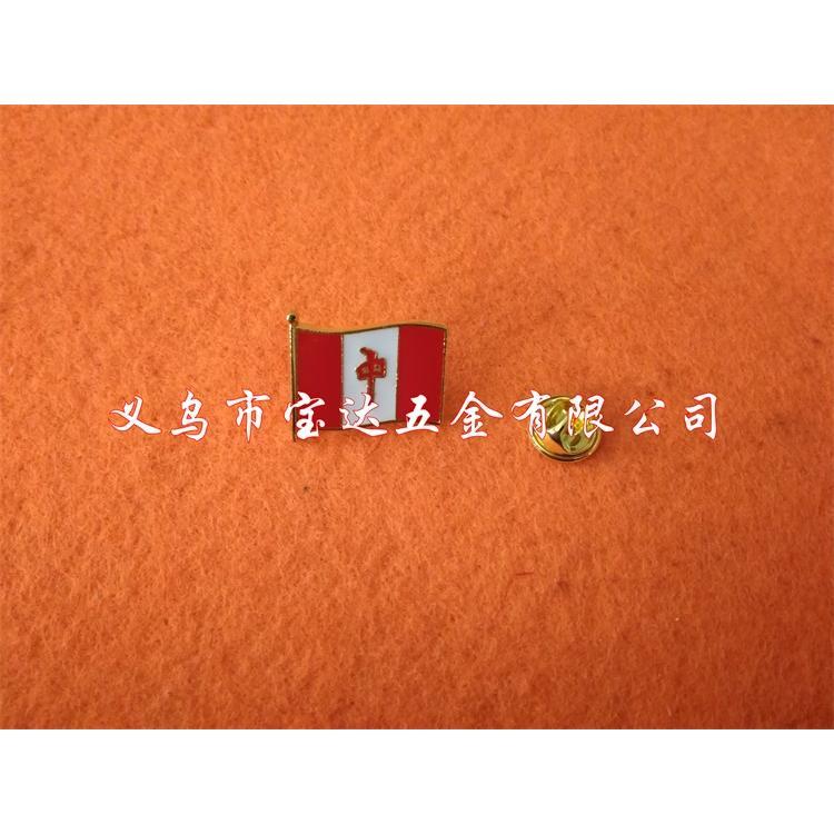 厂家供应canada加拿大枫叶创意金属徽章胸针钥匙扣 多伦多钥匙链旅游纪念品定制