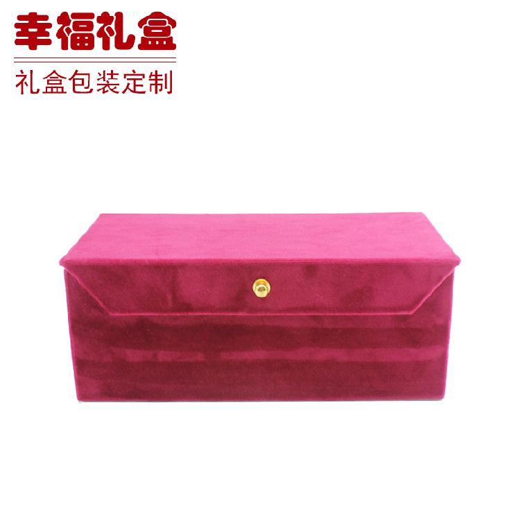 无锡红绒收纳盒 珠宝盒 布盒皮盒