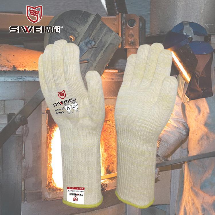 芳纶131+1414耐400度高温防火隔热手套工业用劳保手套