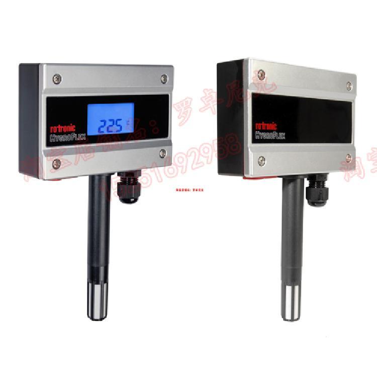 罗卓尼克 HF132暖通空调型温湿度变送器 经济的新型变送器