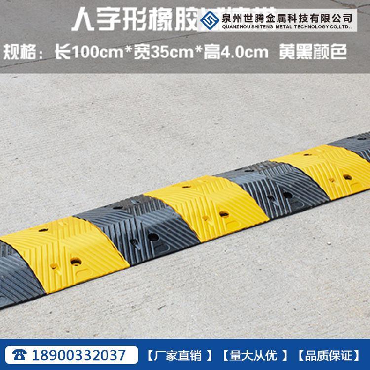福建国标铸钢减速板 龙岩钢制道路减速带 泉州铸铁抗压金属减速带