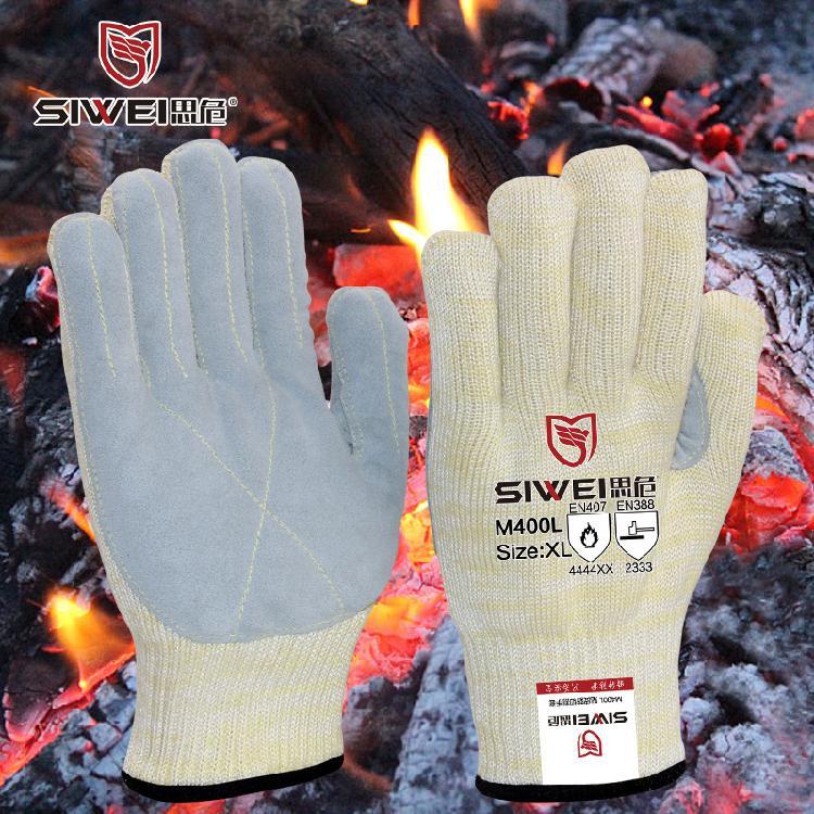 贴皮耐高温手套芳纶隔热防刺防火防护手套厂家直销