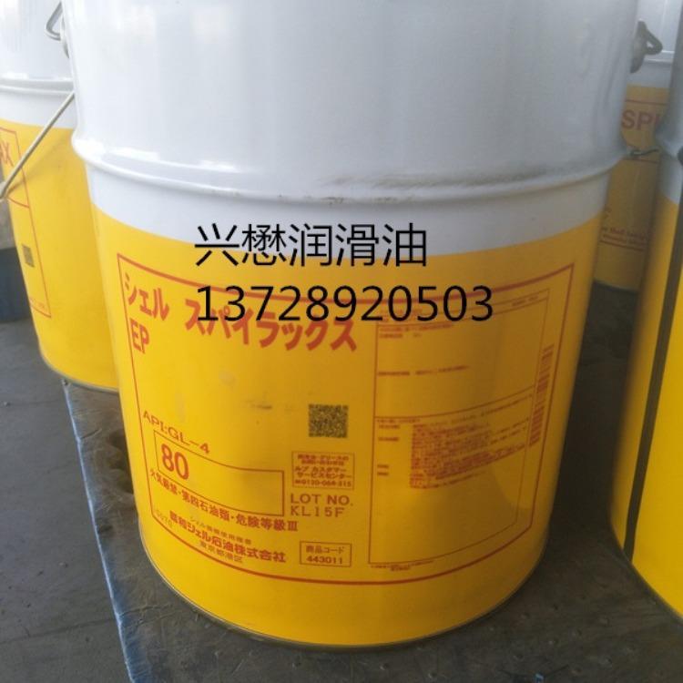 正品促销鄂尔多斯 美孚齿轮油Mobilgear SHC XMP460/320/220/150