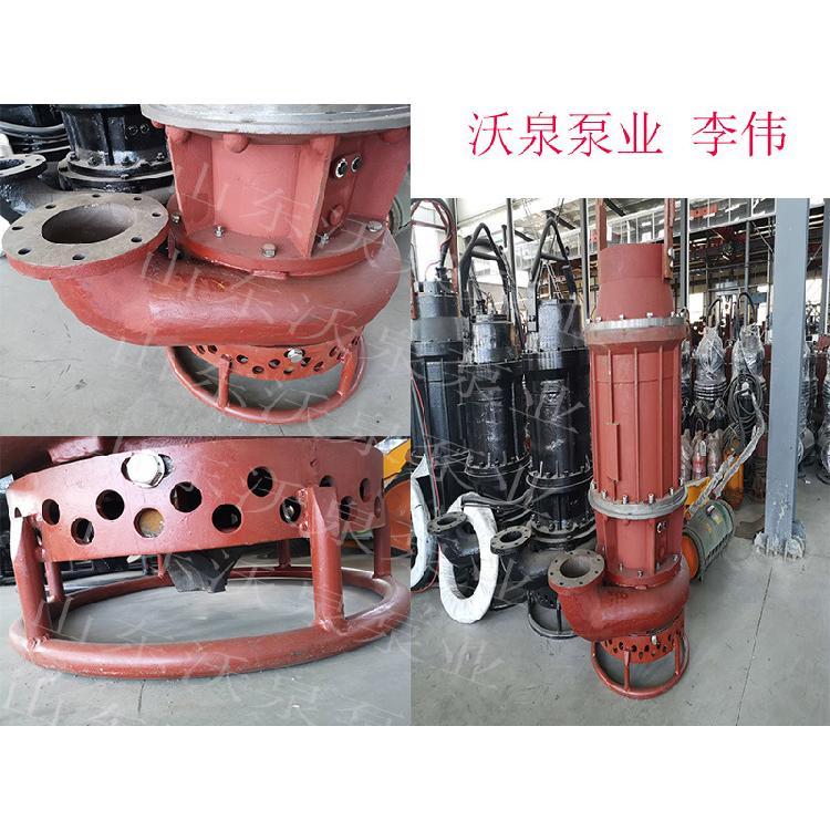 沃泉牌渣浆泵 砂浆泵 泥浆泵 清淤泵