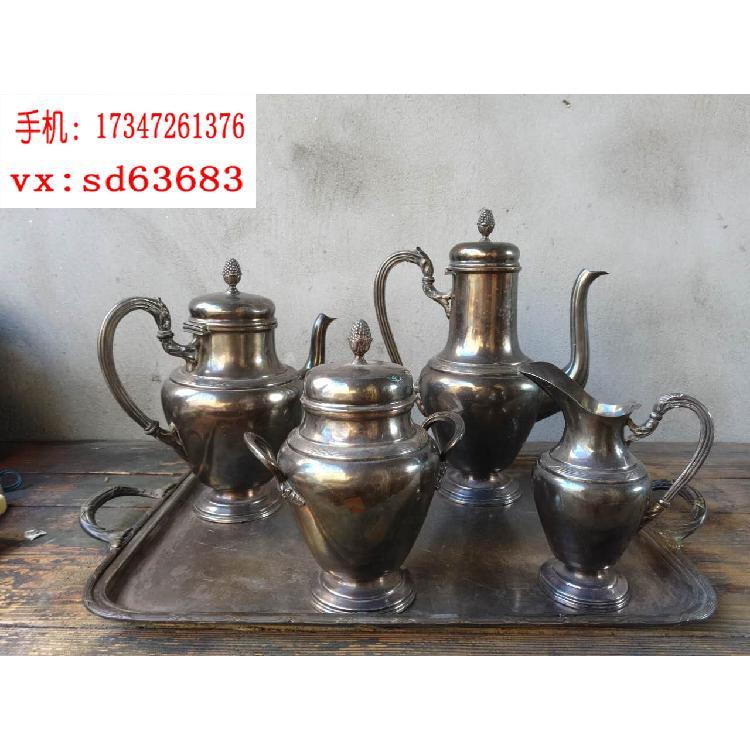 银器五件套西洋古董银餐具茶具酒壶奶茶杯茶壶带托盘浮雕双料