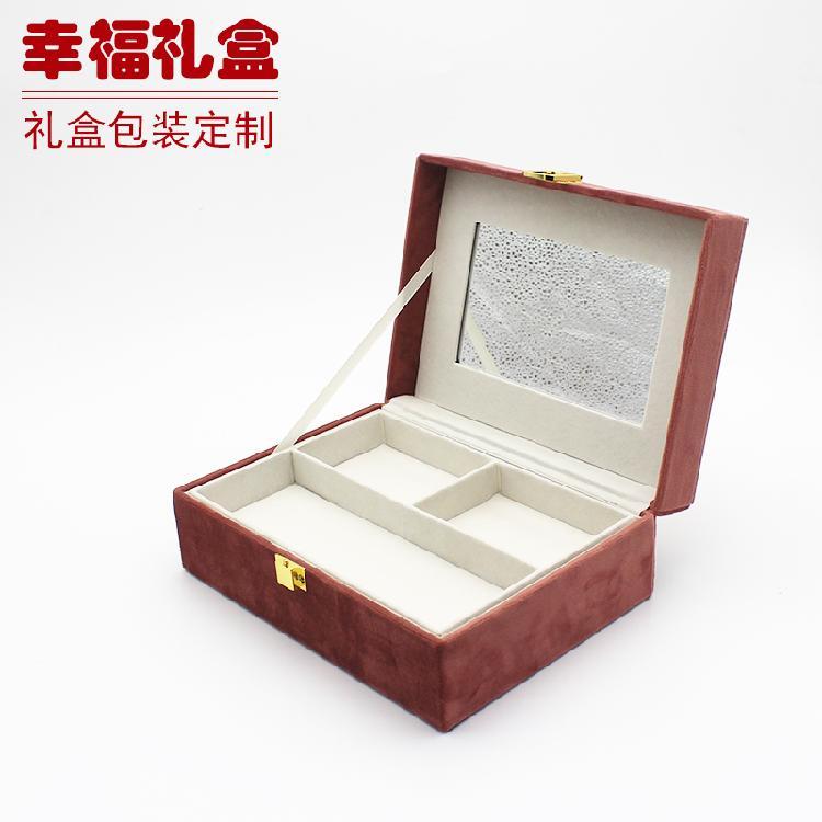 厂家定制化妆品包装盒 礼品盒开窗纸盒 食品包装彩盒定做印刷logo