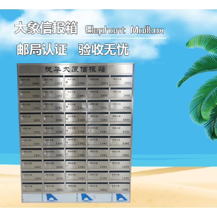 河南大象生产各种规格的信报箱 信奶箱 小区信报箱 厂家定制