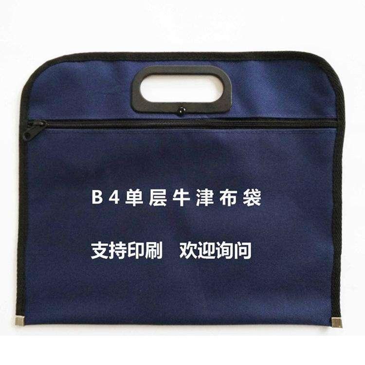 成都防水牛津布文件袋大容量手提袋足球纹会议文件袋办公包会议包