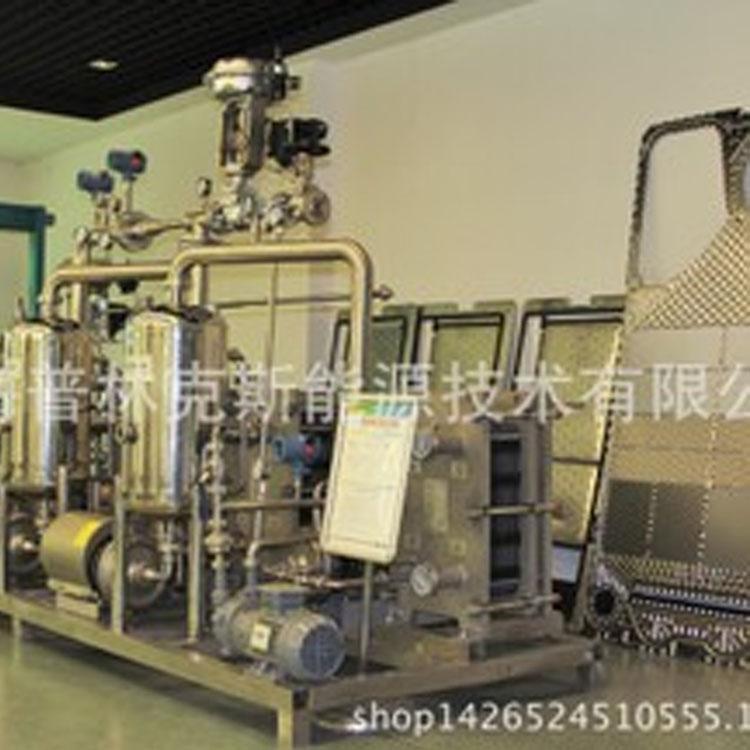 MVR蒸发器厂家 上海MVR蒸发器   价格优惠