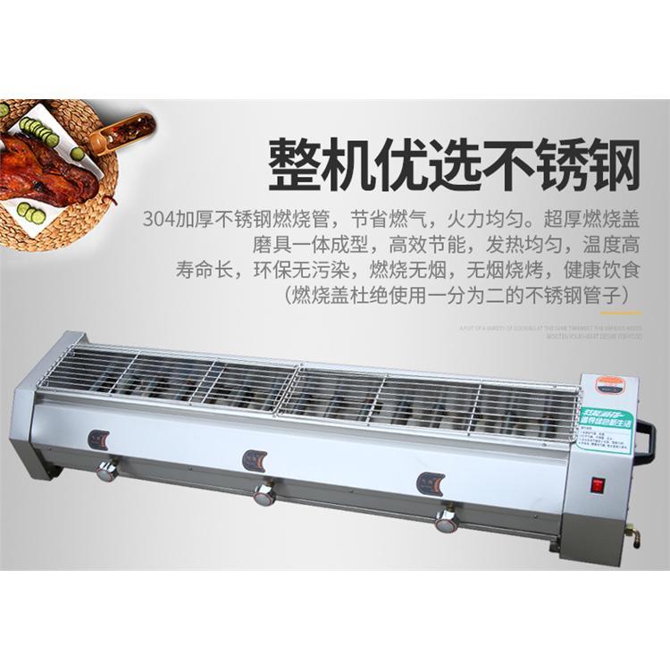 广东广州商用无烟燃气烧烤炉 室内烤肉机 厂家直销 洁润万家