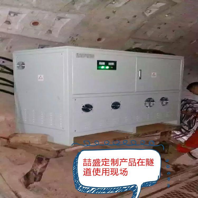 供应四川成都达州重庆隧道稳压器升压器250KVA-1200KVA,矿山隧道电源地铁隧道专用电源厂家