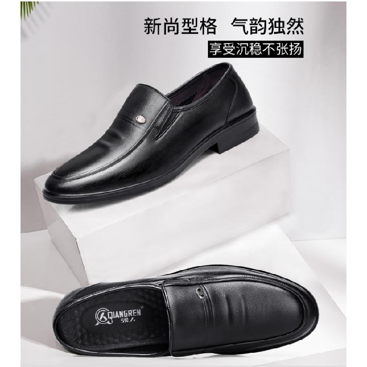强人男鞋皮鞋男真皮中年商务休闲中老年软底爸爸鞋春夏秋冬季鞋子