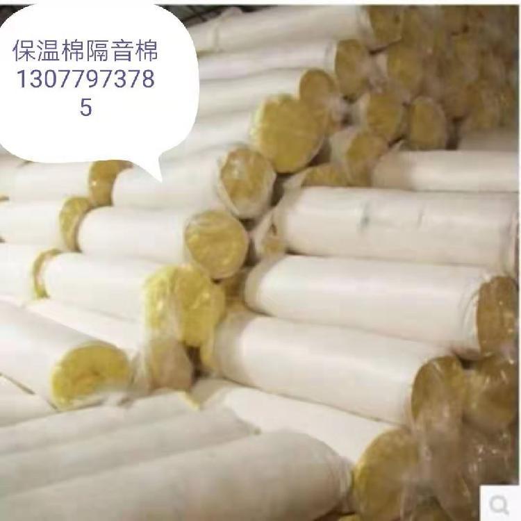 隔音玻璃棉板 离心玻璃棉毡 耐高温玻璃棉板 厂家直销 价格合理 欢迎咨询