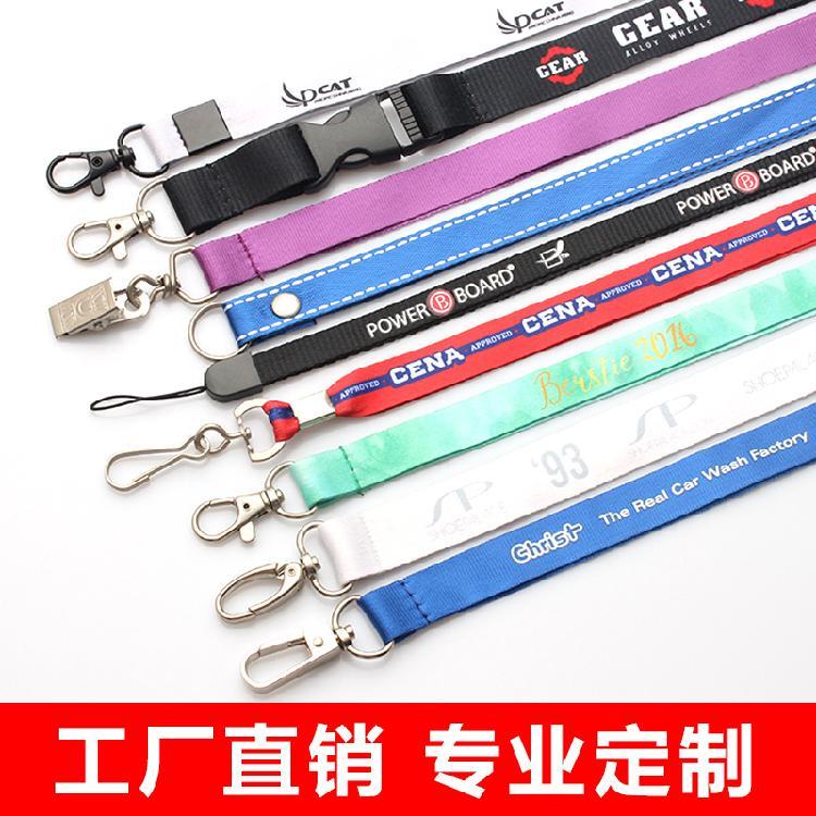 上海会衡 厂家供应挂带工作证定制高档挂袋证件挂绳胸牌吊绳员工卡套价格