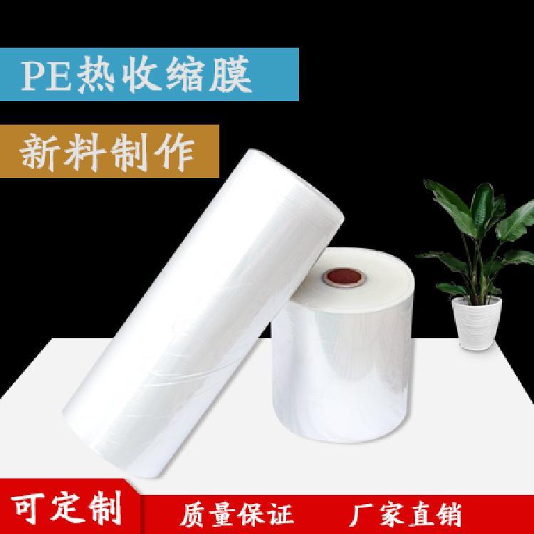 联佳包装产品专用POF热收缩膜厂家 可定制POF膜生产商,价格公道,质量有保证