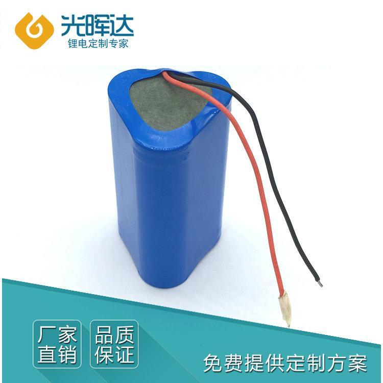 加工生产可充电 6000mah 电动玩具 蓝牙音箱 手持风扇3.7V 18650锂电池定制 光晖达