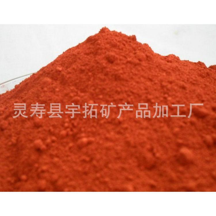 专业供应出口氧化铁红 水性漆氧化铁红 氧化铁颜料批发