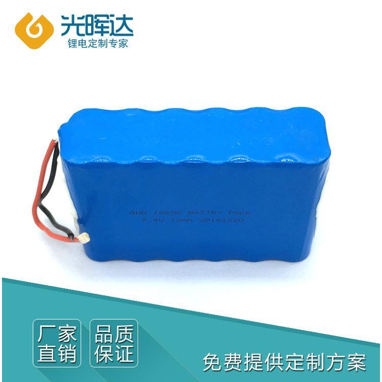 光晖达厂家生产18650锂电池串联并组合加保护板加线12000mah 电动工具 医疗设备电池定制