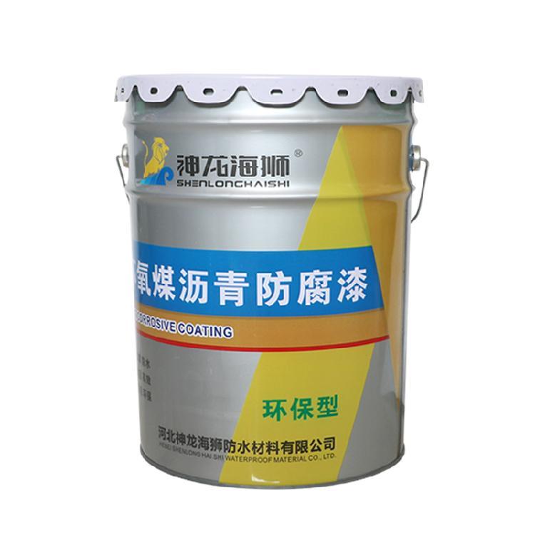 厂家供应各类沥青漆 环氧煤沥青防腐漆 防腐金属防锈沥青漆