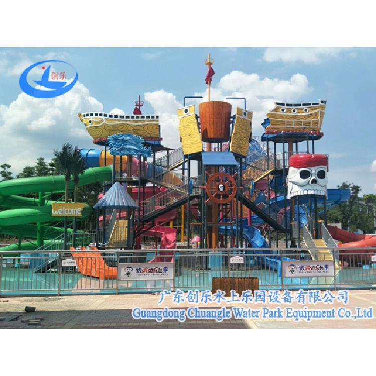广东创乐 厂家直销大型水上乐园互动水屋水寨设备